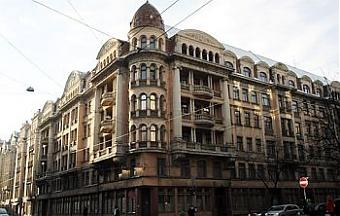 Riga KGB Binasi